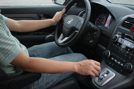 hướng dẫn lái xe hơi